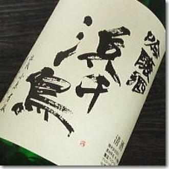 浜千鳥吟醸酒1.8L