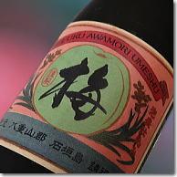 【 梅酒 リキュール 】『 請福梅酒 720ml (四合瓶) 』(酒請福造:沖縄県・石垣島産)【 泡盛ベース 】【黒糖仕上げ】