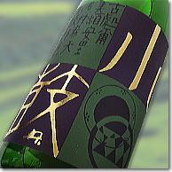 【 日本酒 】兵庫県奥丹波の地酒『 小鼓 純米吟醸 1.8L 』西山酒造場謹製贈りものやプレゼントにも! お歳暮 お年賀 お中元  父の日 敬老の日 内祝い お誕生日  お祝い のし対応 熨斗名入れ