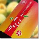 八海山 梅酒 にごりうめ酒 1.8L (八海醸造)