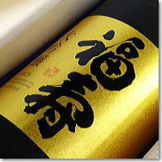 福重 daiginjo 清酒 1800 毫升木制件 1 的缘故瓶 (1.8 L) 兵库县的缘故神户的缘故心灵建设专有寻求岁的一天,母亲的一天,父亲的一天礼物方位祝新年送礼尊重我的礼物生日礼物长寿,庆祝 60 岁生日庆祝活动