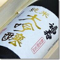 【日本酒】福寿大吟醸1.8L(木箱入)ラベル画像