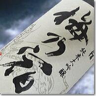 日本酒 梅乃宿「吟」純米大吟醸 1800ml(一升瓶)
