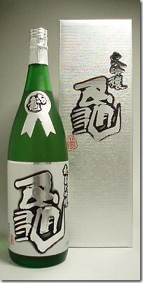 【日本酒】【ギフト】『 初亀 「亀」 純米大吟醸 1800ml ギフト箱入 』静岡県 初亀醸造株式会社謹製よく冷やした冷酒で。地酒ランキング上位お歳暮・お年賀・お中元・父の日ギフト母の日ギフト、敬老の日、内祝いお誕生日プレゼント、お祝い