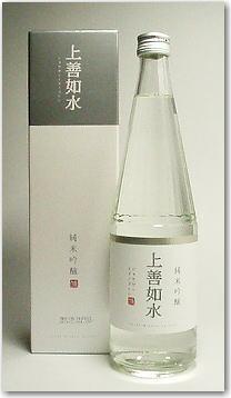 【新潟淡麗美酒】白瀧酒造謹醸上善如水(じょうぜんみずのごとし)純米吟醸酒 720ml