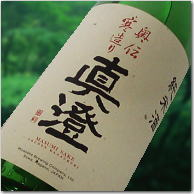 【日本酒】一升瓶『 真澄 奥伝寒造り 純米酒 1800ml 』長野県 宮坂醸造株式会社全米日本酒歓評会2016で金賞受賞穏やかで落ち着いた香りと、気取らずさり気ない味わい。