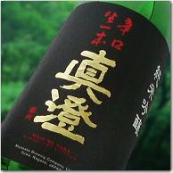 【日本酒】真澄 辛口生一本 純米吟醸酒 1800ml(一升瓶)長野県諏訪の地酒宮坂醸造謹製