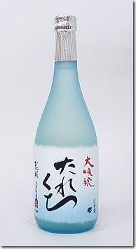 【日本酒】大吟醸酒花垣(はながき)大吟醸たれくち720ml