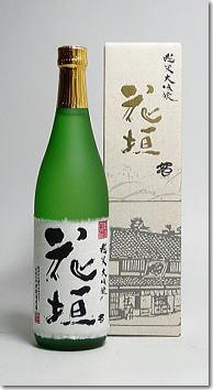 花垣純米大吟醸酒720mlボトル画像