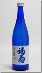 【日本酒】福寿ブルーボトル純米吟醸画像