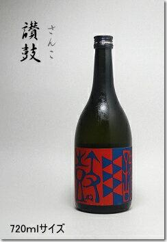 【日本酒】小鼓讃鼓純米大吟醸無濾過生原酒720ml瓶画像