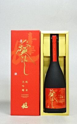 【日本酒】喜楽長愛おし純米大吟醸720ml