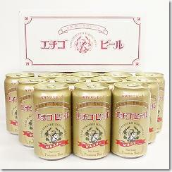 【 地ビール ギフト 】 送料無料 エチゴビール 『ピルスナー・ ビール 350ml×12缶セット 』贈りものやプレゼントにも! お歳暮 お年賀 お中元  父の日 敬老の日 内祝い お誕生日  お祝い のし対応 熨斗名入れ 越後ビール
