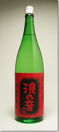【超辛口: 日本酒 】『 浪乃音 ええとこどり 超辛口純米酒 1.8L 』【滋賀県の地酒蔵 浪乃音酒造謹醸】【冷酒】【冷や】【爽酒】