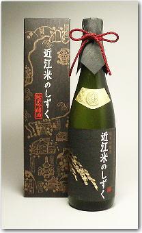 【滋賀県:地酒】北島酒造謹製『 御代栄 近江米のしずく 』純米吟醸酒 720ml 』