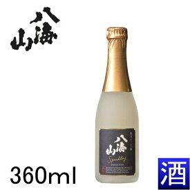八海山 スパークリング『日本酒 八海山 発泡にごり酒 ハーフサイズ 360ml 』贈りものやプレゼントにも!バレンタインデー、ホワイトデー お歳暮 お年賀 お中元  父の日 敬老の日 内祝い お誕生日 お祝い 八海醸造