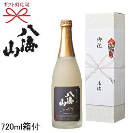 【日本酒】【スパークリング】『 八海山 発泡にごり酒 720ml 専用ギフト箱入 』バレンタイン・ホワイトデーのプレゼントにも!母の日 父の日 ギフト 敬老の日 内祝いお誕生日プレゼント お祝い女性に人気!