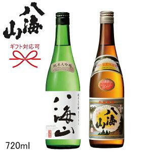 【日本酒 ギフト】『八海山 清酒・純米大吟醸 720mlサイズ詰め合わせセット』八海醸造謹製贈りもの・プレゼント・メッセージカード無料のし対応 ・熨斗名入れ・お歳暮・お年賀内祝い、