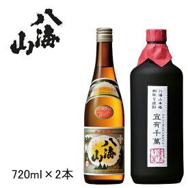 【八海山日本酒&焼酎ギフトセット】『八海山 清酒 & 宜有千萬 40度 』720ml×2本セット焼酎と日本酒の組合せギフト贈りもの・プレゼント・メッセージカード無料のし対応 ・熨斗名入れ・お歳暮・お年賀・父の日 ギフト