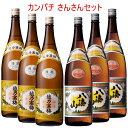 【代引料無料】越乃寒梅と八海山の飲み比べセット『日本酒 カンパチ33(さんさん)セット』越乃寒梅 白ラベル 1800ml…