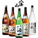 2020年リニューアル【 八海山セット 】『 セット名:「らいでん」1.8L×5本セット 』新潟銘酒、八海山の日本酒と米焼…
