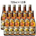【 代引料無料】 日本酒 『 八海山 清酒 720mlサイズ×12本セット 』【まとめ買い】【ケース買い】(普通酒)製造…