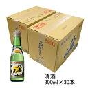 【 代引料無料】 日本酒 『 八海山 清酒 300ml 30本セット 』新潟南魚沼の地酒 八海醸造謹製
