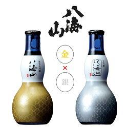 【八海山プチギフト】八海山純米吟醸&吟醸ひょうたんボトル180ml組合せボックス