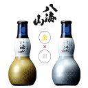 2020年8月リニューアル【八海山プチギフト】八海山 純米大吟醸&大吟醸『 ひょうたんボトル180ml組合せボックス 』上…