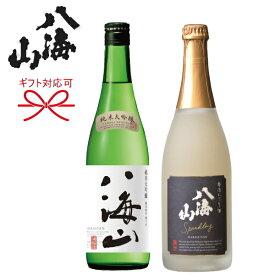 【日本酒スパークリングギフト】『 八海山 発泡にごり酒 720mlサイズ&純米大吟醸 720mlギフト 』お歳暮 お年賀 お中元母の日 父の日 敬老の日 内祝いお誕生日プレゼント お祝いご結婚記念日、還暦御祝、バレンタインデー