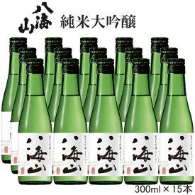 【日本酒】『八海山 純米吟醸酒 300mlミニボトルの15本セット』八海醸造株式会社