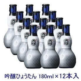 【 日本酒 】『 八海山 吟醸 180mlひょうたん瓶(12入)1箱セット 』