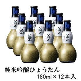 【新潟南魚沼の地酒】【日本酒】 『 八海山 純米吟醸酒 180ml 』 ひょうたん瓶(12入)1箱セット