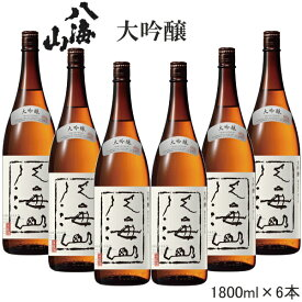 【 代引料無料セット】日本酒 新潟の地酒(八海醸造)『 八海山 吟醸 1.8L 6本セット 』