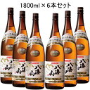 『 日本酒 八海山 特別本醸造 1.8L×6本セット 』代引料無料セット 新潟県南魚沼の銘酒(八海醸造)1800ml(一升瓶…