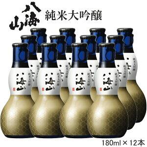 2020年8月リニューアル【新潟南魚沼の地酒】【日本酒】 『 八海山 純米大吟醸酒 180ml 』 ひょうたん瓶(12入)1箱セット家飲み、オンライン飲み会パーティー、行事、宴会、慶祝事お正月、