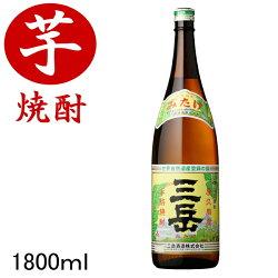 屋久島の芋焼酎三岳(みたけ)
