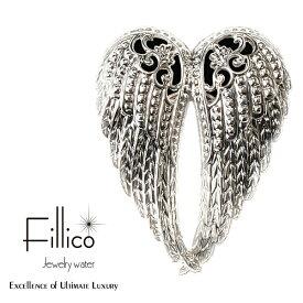 【正規品Fillico】エンジェルウイング 翼『 フィリコ メタルエンジェルウイング シルバー 』シンプルなボトルも特別なボトルに変えてくれる!アクセサリー ナフキンリング 天使の羽 インテリアスワロフスキー SWAROVSKI インスタ映え