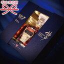 【国産神戸ワイン】15年熟成SUPREME KOBE WINE『 神戸ブランデー シュプリーム 750ml専用箱入 』母の日 父の日 敬老の…