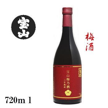 【 梅酒 】【リキュール】 西酒造 限定品 『 宝山梅乃酒 三年熟成 12度 720ml 』(ほうざん うめのさけ さんねんじゅくせい)