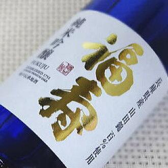 清酒福重劢吟山田锦 720 毫升礼品盒