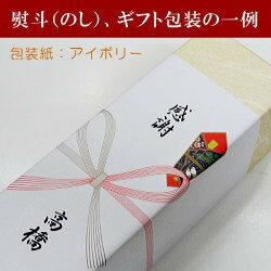 ギフト包装の一例(包装紙は和紙調ナチュラルアイボリーを使用。)