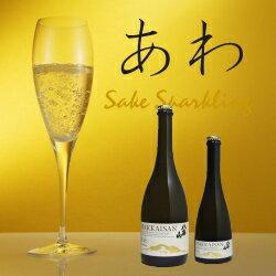 【八海山スパークリング】日本酒 『 あわ 八海山 瓶内二次発酵酒 720ml 』八海醸造贈りものやプレゼントにも!お歳暮 お年賀 お中元父の日、内祝い お誕生日 お祝い クリスマスパーティ、結婚式、披露宴、お正月の乾杯に!
