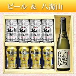 【ビール&日本酒ギフトセット】八海山大吟醸