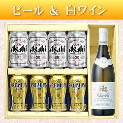 【ビール&白ワインギフトセット】シャブリ720ml