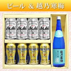 【ビール&地酒ギフトセット】『ビール&日本酒よくばりギフト13』アサヒスーパードライ、サントリーザ・プレミアム、日本酒の越乃寒梅「灑」が同時に楽しめるギフトセット父の日、敬老の日のプレゼントや、お中元、お歳暮に!