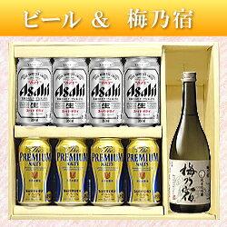 【ビール&地酒ギフトセット】『ビール&日本酒よくばりギフト10』アサヒスーパードライ、サントリーザ・プレミアム、日本酒 梅乃宿 純米大吟醸酒が同時に楽しめるギフトセット父の日、敬老の日のプレゼントや、お中元、お歳暮に!