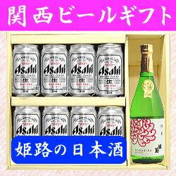 灘菊(姫路)&ビールギフト2番