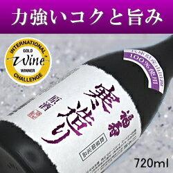 【 日本酒 】【 数量限定品 】 『 福寿 寒造り 原酒  720ml 』 灘の地酒 神戸酒心館謹製低温でじっくり醸した大吟醸をアッサンブラージュ原酒ならではの力強いコクと旨み