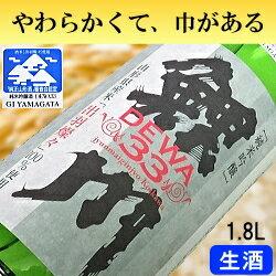 【日本酒】【生酒】【山形県の地酒】『 鯉川 DEWA33 純米吟醸酒 1.8L 』鯉川酒造株式会社山形の酒造好適米 「出羽燦々」で醸した「やわらかくて、巾がある」しぼりたて純米吟醸酒